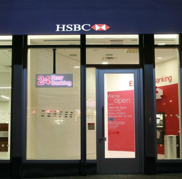 hsbc-retail